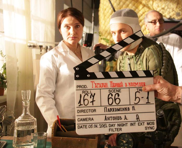 Фильм «Гагарин. Первый В Космосе» — 2013